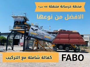 impianto di betonaggio FABO TURBOMIX-100 محطة الخرسانة المتنقلة الحديثة nuovo